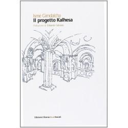 Il progetto Kalhesa